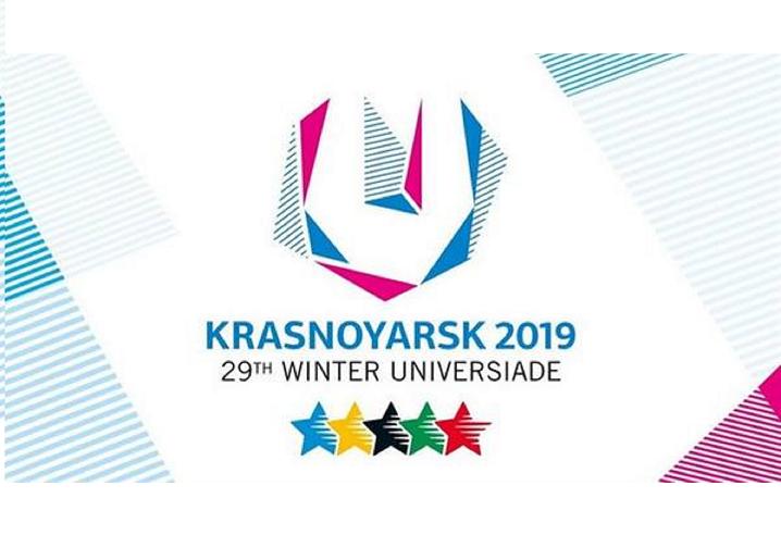 2-12 марта 2019 г. Красноярск. Первая зимняя в России